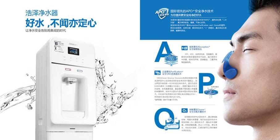 905-2G-APO-1.jpg